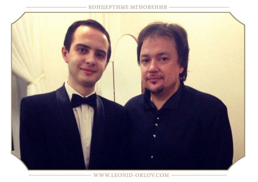Концерт с Сергеем Крыловым