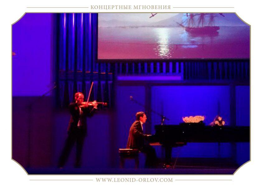 Концерт в Большом зале Филармонии